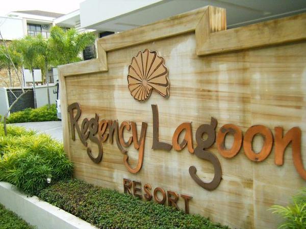 我們的飯店Regency Lagoon 今年才新開幕