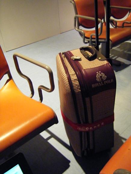 出發的行李