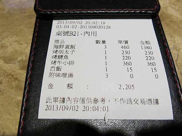IMG_2470.JPG