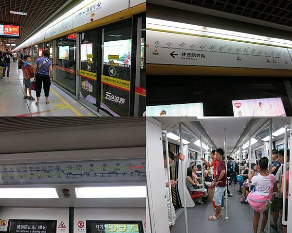 2013-0820-30 廣州2.jpg