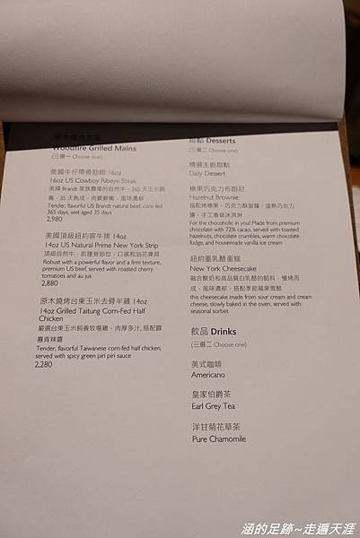 menu04.jpg