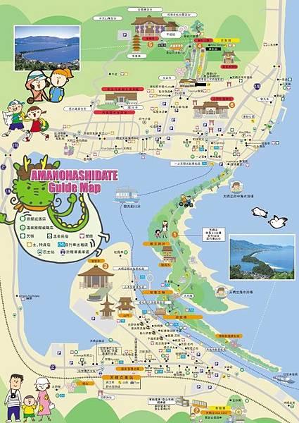天橋立map.jpg
