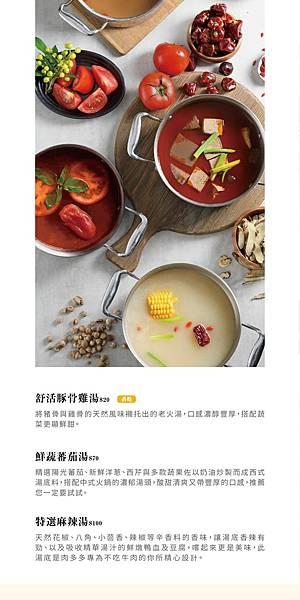 20201106-菜單FINAL_201113_7.jpg