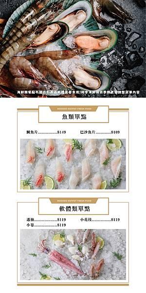 20201106-菜單FINAL_201113_18.jpg