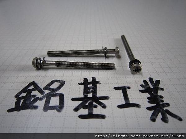 組合螺絲SEMS~白鐵圓頭十字螺絲套附二片華司組合M3X37 STAINLESS STEEL PHILIPS HEAD SCREWS WITH SPRING WASHER+FLAT WASHERS ASSEMBLED