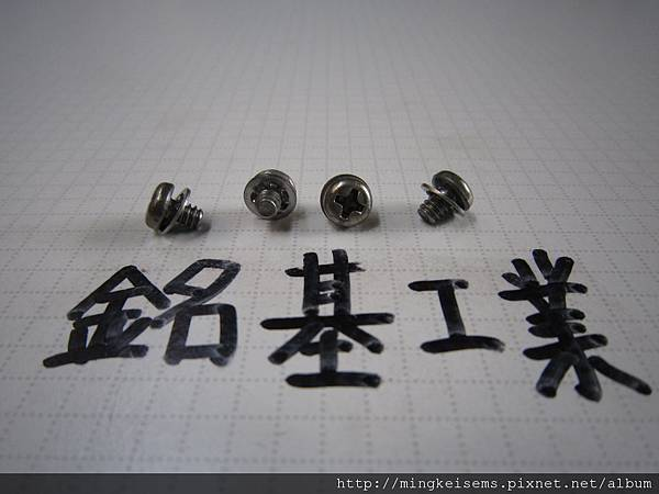 套華司螺絲SEMS 白鐵圓頭十字螺絲套附內齒華司組合M6#X1/4 STAINLESS STEEL PHILIPS HEAD SCREW WITH INTERNAL TOOTHED LOCK WASHER ASSEMBLED