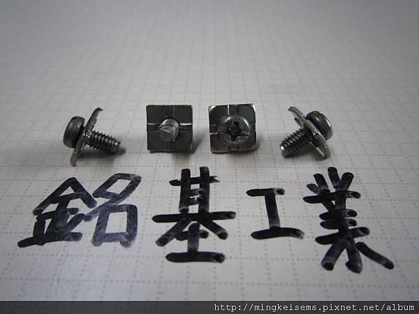附華司螺絲  SEMS SCREW 圓頭十字一字兩用螺絲套附四角華司組合M4X8.5 PHILIPS HEAD SCREW WITH SQUARE WASHER ASSEMBLED
