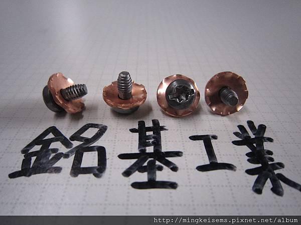 組合螺絲SEMS SCREW 梅花孔一字螺絲套附皿型四角齒華司組合M4X8  TORX SCREWS WITH TOOTHED LOCK WASHER COMBINATIONS