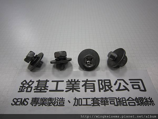 組合螺絲 SMES 六角十字螺絲附套二片華司組合M6X10 HEX HEAD MACHINE BOLTS &SPRING+ Flat WASHER ASSEMBLED