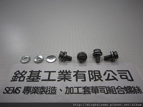 組合螺絲 SEMS  有頭梅花孔螺絲套附二片華司組合(波型双弓華司DIN6904+平華司DIN125A)