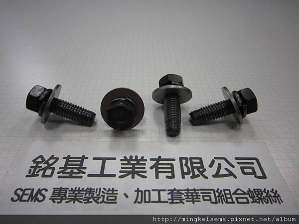 組合螺絲SEMS 六角螺絲套附彈簧華司+平華司組合M8X25 HEX HEAD MACHINE BOLTS WITH SPRING+FLAT WASHERS ASSEMBLED