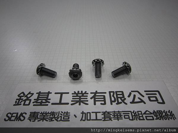 組合螺絲SEMS SCREWS半圓頭內六角螺絲套附外齒華司組合M5X12 BUTTON HEAD SOCKET CAP SCREWS WITH EXTERNAL TOOTHED LOCK WASHER COMBINATIONS