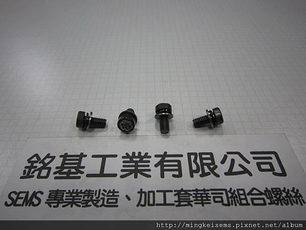 組合螺絲SEMS 有頭梅花孔螺絲套附二片華司組合M4X9  TORX SCREWS WITH WAVE+FLAT WASHERS COMBINATIONS