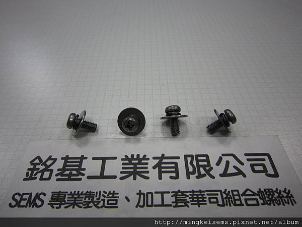 套華司螺絲SEMS 圓頭十字螺絲套附二片墊圈組合M4X10 PHILIPS HEAD SCREWS WITH SPRING+FLAT WASHERS COMBINATIONS