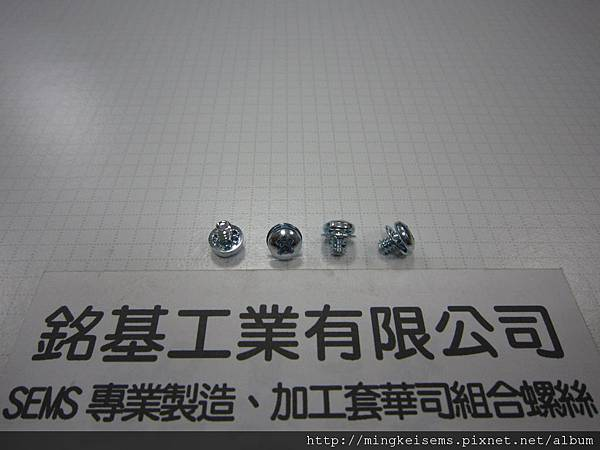 附華司螺絲SEMS 美國圓頭十字螺絲套附內齒華司組合6#X3/16 PHILIPS HEAD SCREW WITH INTERMAL TOOTHED LOCK WASHER COMBINATIONS