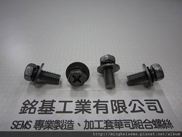 組合螺絲SEMS SCREWS 六角十字螺絲套附二片華司(墊圈)組合M8X20 HEX HEAD MACHINE BOLTS WITH SPRING+FLAT WASHERS COMBINATIONS