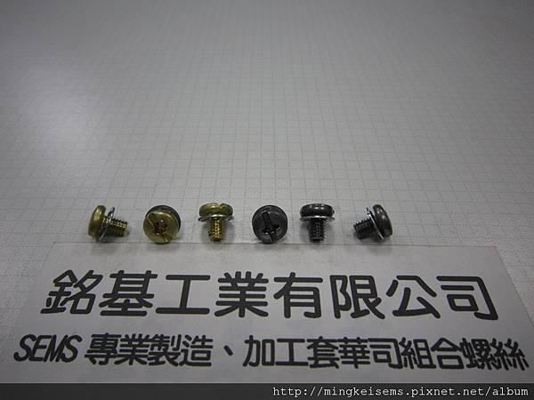 套附華司螺絲SEMS SCREWS 岡山頭螺絲套附內齒華司組合M4X6  FILLISTER SCREWS WITH INTERNAL TOOTHED LOCK WASHER ASSEMBLED