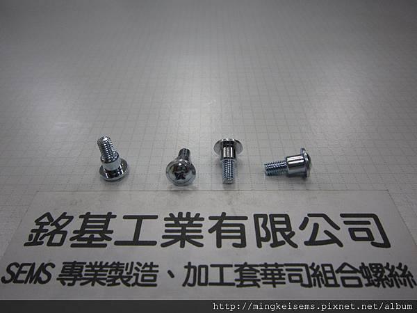 螺絲 SCREWS 大扁頭十字螺絲 M4X11.5
