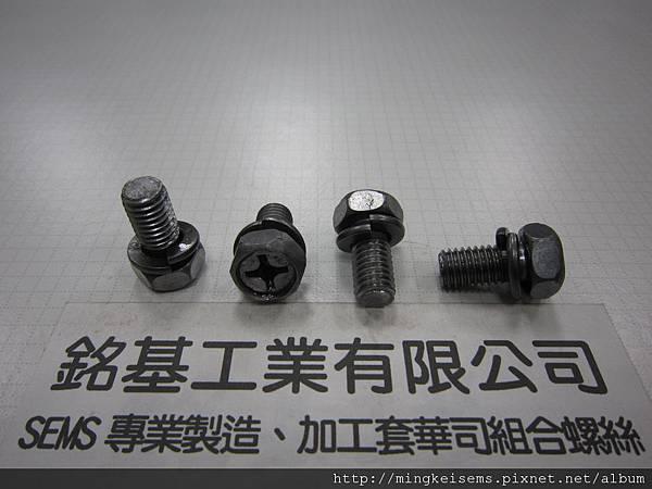 附華司螺絲 SEMS SCREWS 外六角頭十字螺絲套附彈簧華司(墊圈)組合 M8X16