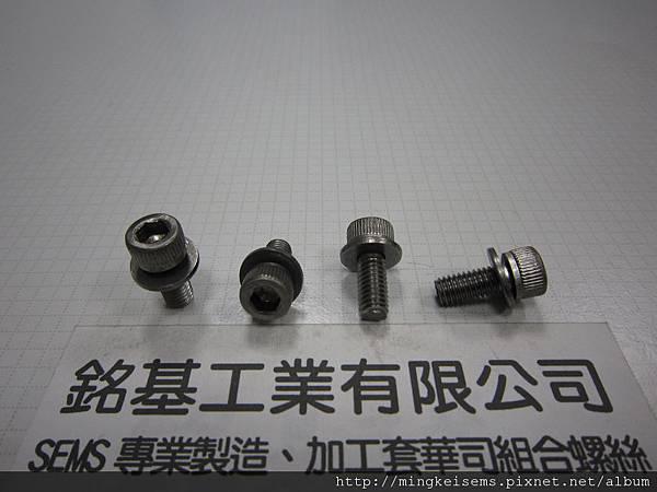 組合螺絲 SEMS SCREWS 不鏽鋼有頭內六角螺絲套附平華司(墊圈)組合 M6X14 STAINLESS STEEL HEX SOCKET CAP SCREWS WITH FLAT WASHER ASSEMBLED