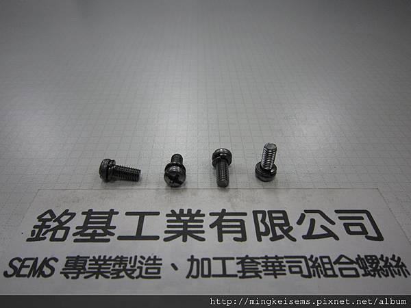 組合螺絲SEMS SCREWS P圓頭十字割溝螺絲套附彈簧華司組合M4X10 PAN HEAD SCREW & SPRING WASHER ASSEMBLED