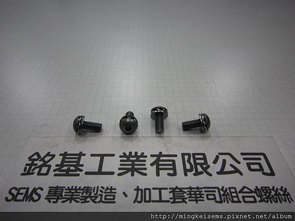 套華司螺絲 薄頭內六角孔螺絲套附外齒華司和平華司組合M4X10  HEX SOCKET LOW(THIN)HEAD CAP SCREWS & DIN 6797 A+DIN 125 ASSEMBLED