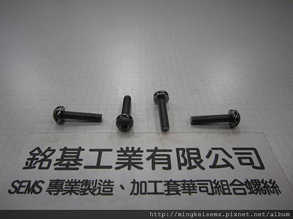 組合螺絲 SEMS SCREWS薄頭內六角孔螺絲套附外齒華司+平華司組合M4X20 HEX SOCKET LOW(THIN)HEAD CAP SCREWS &DIN 6797+DIN125 COMBINATIONS