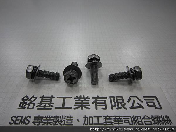 組合螺絲SEMS SCREWS 六角十字螺絲套附彈簧+平華司組合M6X20 HEX HEAD SCREWS & DIN127+DIN125 ASSEMBLED