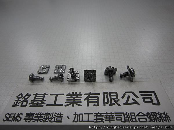 附華司螺絲 SEMS SCREWS 圓頭十字割溝螺絲套附四角華司組合M3.5X8 PAN HEAD SCREWS & SQUARE WASHER ASSEMBLED