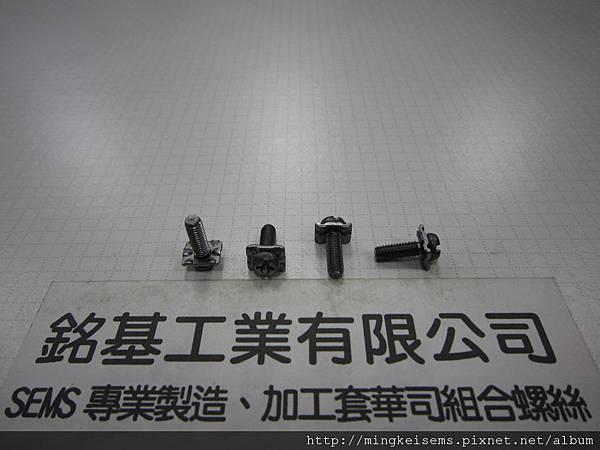 附華司螺絲SEMS SCREWS 圓頭十字割溝螺絲套附長方型四角華司組合M3.5X11 PAN HEAD SCREWS & SQUARE WASHERS ASSEMBLED