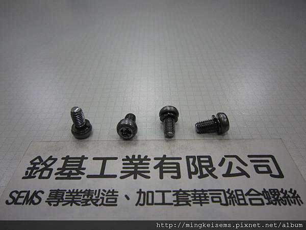 附華司螺絲SEMS SCREWS 內梅花孔螺絲附彈簧華司組合M5X10 TORX SCREWS & SPRING WASHER ASSEMBLED