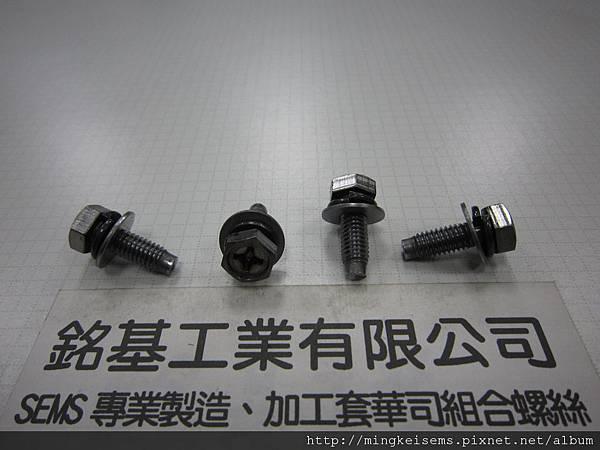 組合螺絲SEMS SCREWS 六角十字螺絲套附彈簧華司和平華司組合M6X18 HEX HEAD SCREWS & SPRING+FALT WASHERS ASSEMBLED