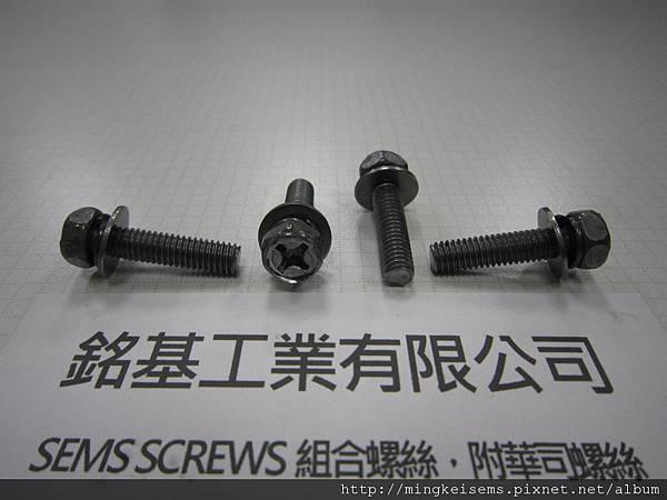 套華司螺絲SEMS SCREWS 六角十字螺絲套附彈簧華司和平華司組合M6X25 HEX HEAD SCREWS & SPRING+FLAT WASHERS ASSEMBLED
