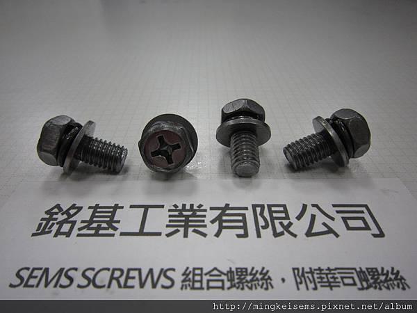 附華司螺絲SEMS SCREWS 六角十字螺絲套附彈簧華司和平華司組合M8X16 HEX HEAD SCREWS & SPRING+FLAT WASHERS ASSEMBLED