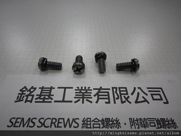 套華司螺絲SEMS SCREWS 圓頭十字割溝螺絲套附彈簧華司組合M10#X7/16 PAN HEAD SCREWS & SPRING WASHER ASSEMBLED