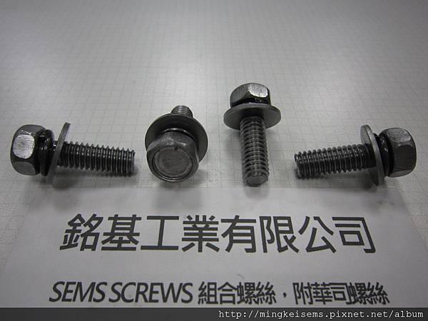 """附華司螺絲SEMS SCREWS 六角螺絲套附彈簧華司和平華司(墊圈)組合5/16X1"""" HEX HEAD SCREWS & SPRING+FLAT WASHERS ASSEMBLED"""