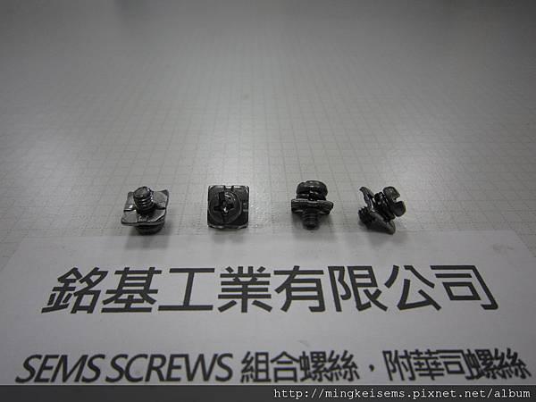 組合螺絲SEMS SCREWS 圓頭十字割溝螺絲套附彈簧華司和四角華司組合M4X7 PAN HEAD SCREWS & SPRING+SQUARE WASHERS ASSEMBLED