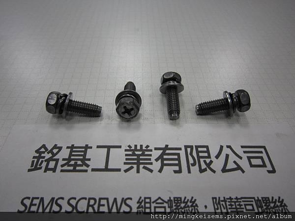 附華司螺絲SEMS SCREWS 六角十字螺絲套附彈簧華司和平華司(墊圈)組合M5X16 HEX HEAD SCREWS & SPRING+FLAT WASHERS ASSEMBLED