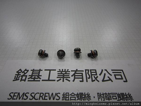 組合螺絲SEMS SCREWS DIN7985梅花孔螺絲套附波型華司和平華司組合M3X6 DIN7985 TORX SCREWS & WAVE WASHER+FLAT WASHER ASSEMBLED