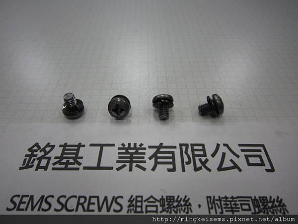 套華司螺絲SEMS SCREWS 岡山頭螺絲套附彈簧華司(墊圈)組合 M8#X1/4 FILLISTER SCREWS & SPRING WASHER ASSEMBLED