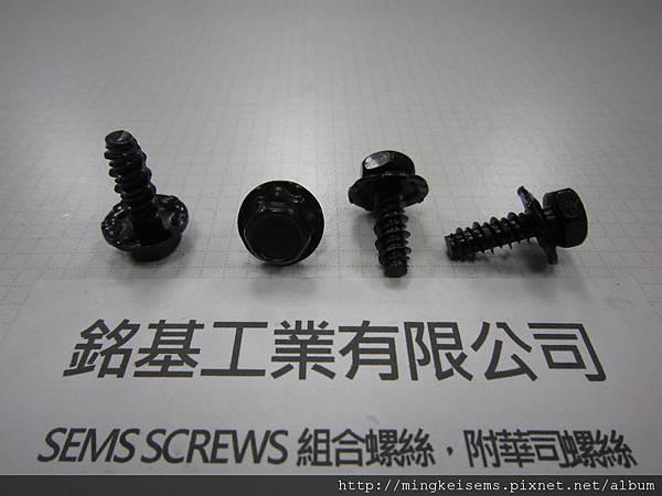 組合螺絲SEMS SCREWS 六角高低牙螺絲套附梅花皿型華司組合 M6.4X19 HEX HEAD HIGH LOW THREAD SCREWS & SQUARE DONE WASHER ASSEMBLED