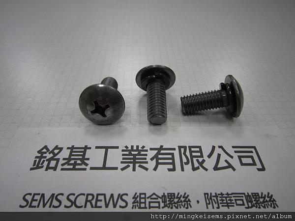 套華司螺絲SEMS SCREWS 傘頭十字螺絲套附彈簧華司(墊圈)組合M8X20 TRUSS HEAD SCREWS & SPRING WASHER ASSEMBLED