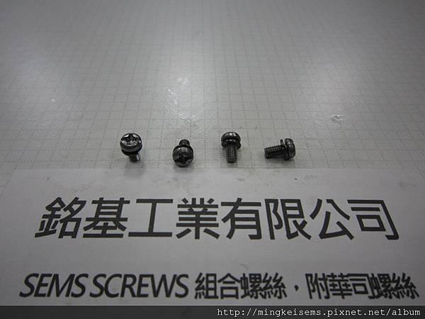 組合螺絲 SEMS SCREWS圓頭十字一字兩用螺絲套附彈簧華司墊圈(片)組合M3X6 PAN HEAD SCREWS & SPRING WASHER ASSEMLBED