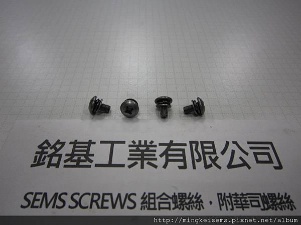 套華司螺絲 SEMS SCREWS 傘頭十字螺絲套附彈簧華司和平華司(墊片)組合M3X6 TRUSS HEAD SCREWS & SPRING+FLAT WASHERS ASSEMBLED