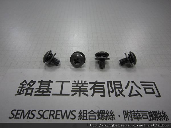 附華司螺絲SEMS SCREWS 傘頭十字螺絲套附彈簧華司和平華司(墊圈)組合M4X8 TRUSS HEAD SCREWS & SPRING+FLAT WASHERS ASSEMBLED