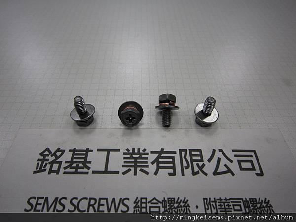 組合螺絲SEMS SCREWS 六角十字三角牙螺絲套附彈簧華司和平華司(墊片)組合M4X10 HEX HEAD TRILOBULAR THREAD SCREWS & SPRING+FLAT WASHERS ASSEMBLED