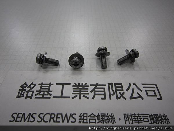 套華司螺絲SEMS SCREWS 圓頭十字螺絲套附彈簧華司和平華司組合M4X12 PAN HEAD SCREWS & SPRING WASHER+FLAT WASHER ASSEMLBED