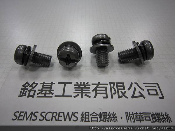 附華司螺絲SEMS SCREWS 圓頭十字一字兩用螺絲套附彈簧華司和平華司組合M8X16 PAN HEAD SCREWS & SPRING WASHER+FLAT WASHER ASSEMBLED