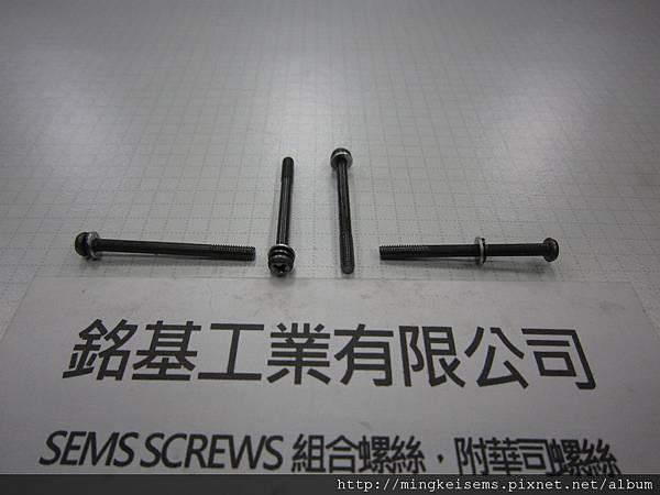 組合螺絲SEMS SCREWS 圓頭十字螺絲套附彈簧華司和平華司(墊圈)組合半牙(5mm)M2.6X30 PAN HEAD SCREWS & SPRING+FLAT WASHERS ASSEMBLED