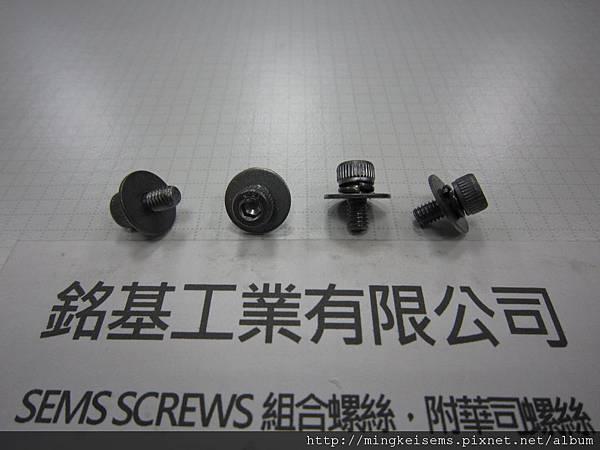 附華司螺絲SEMS SCREWS 內六角孔螺絲套附彈簧華司和平華司(墊圈)組合M4X8 HEX SOCKET CAP SCREWS & SPRING+FLAT WASHERS ASSEMBLED